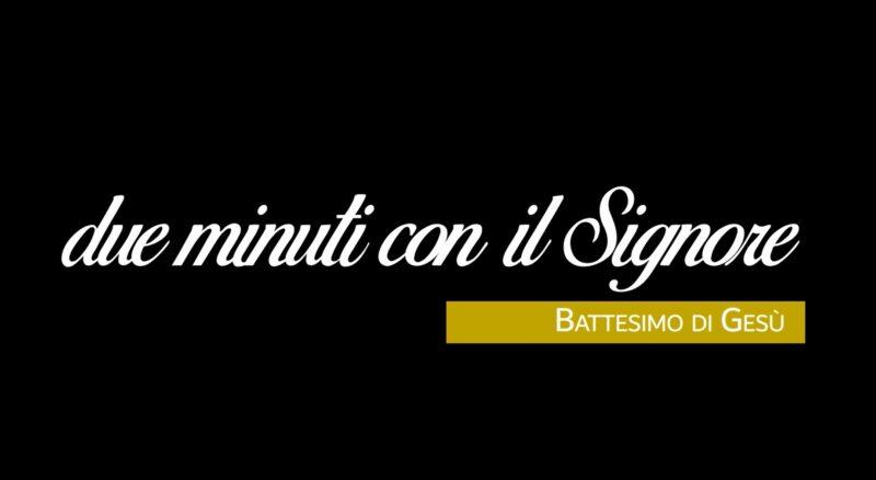 battesimo_due_minuti