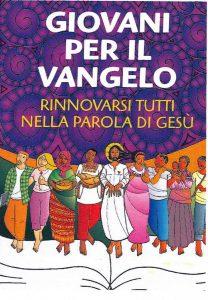 16ª Edizione Giornate Nazionali di Formazione e Spiritualità Missionaria